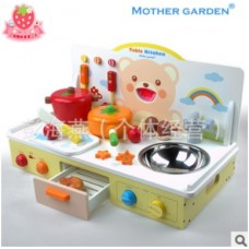 Mother Garden strawberry gas stove